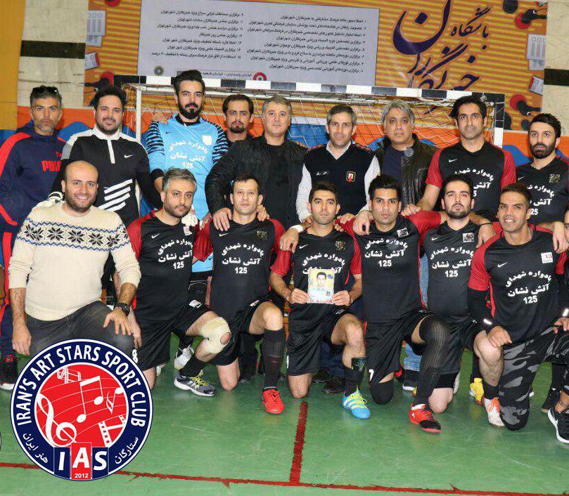 iranartstars-final5