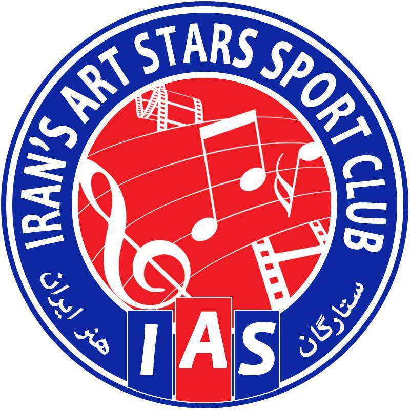 لوگوی باشگاه ستارگان هنر ایران