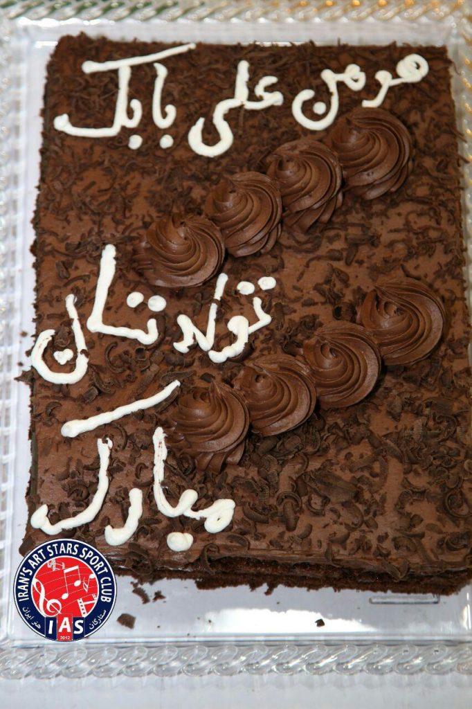 جشن تولد هومن جوادی و علی لهراسبی - کیک