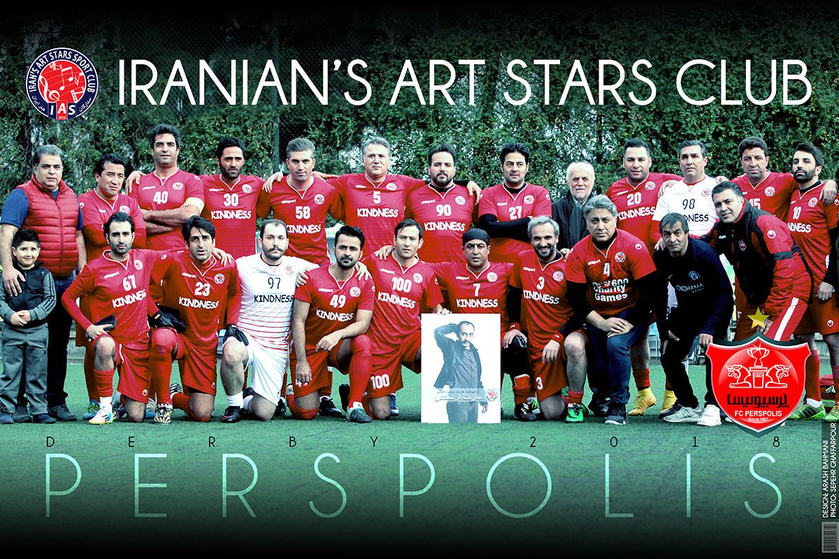 Derby-PERSPOLIS