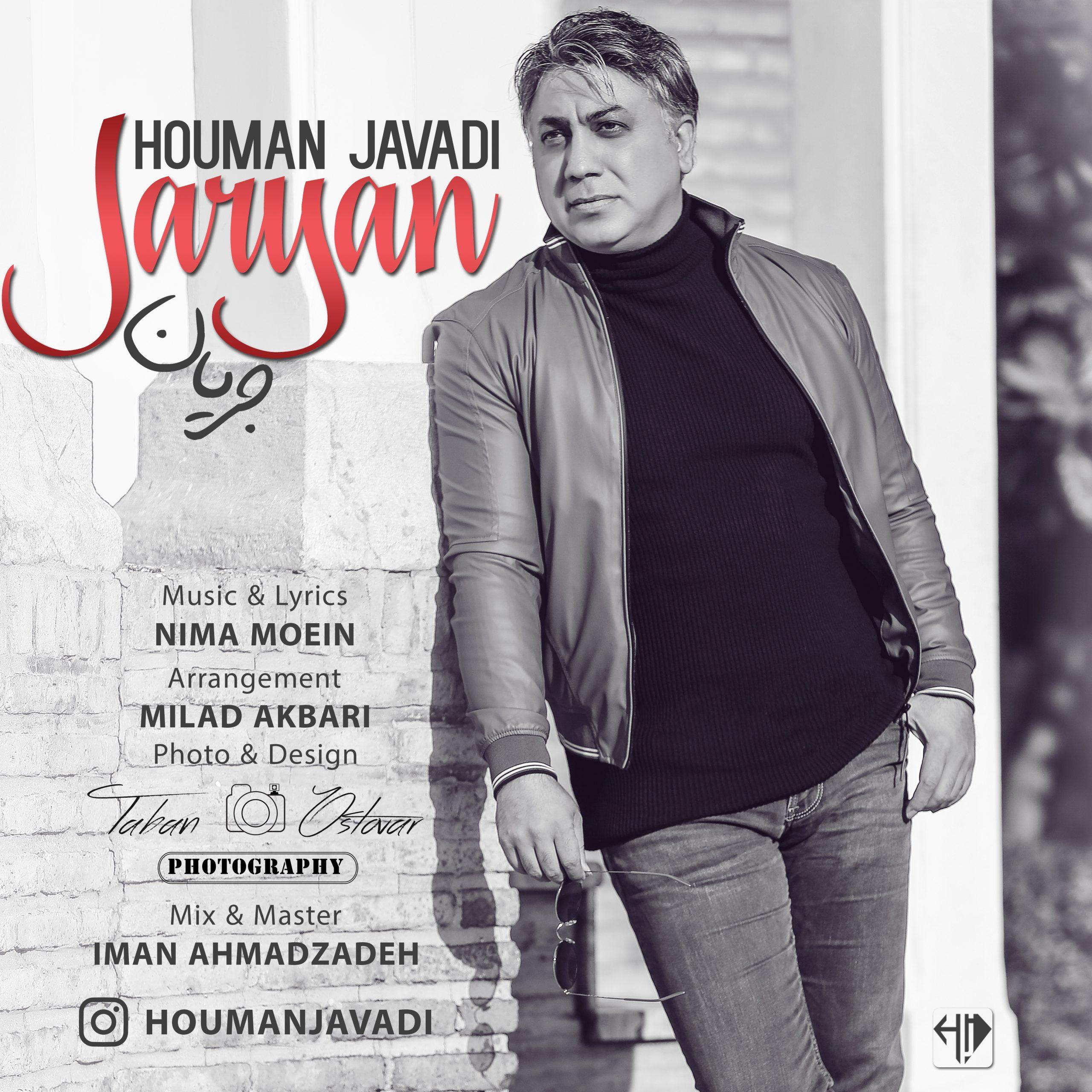Houman Javadi – Jaryan Cover New