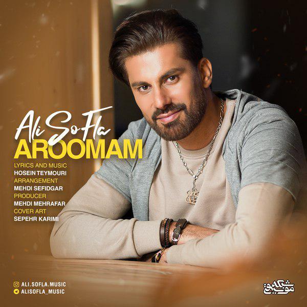 ali-sofla-aroomam