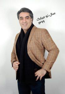 تبریک نوروزی ستارگان هنر ایران