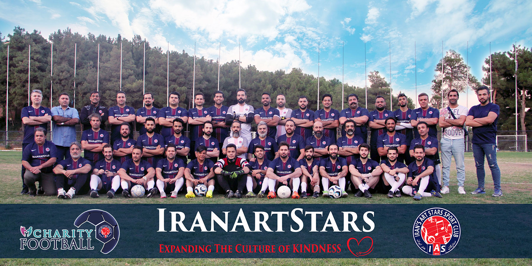 iranartstars-990615x