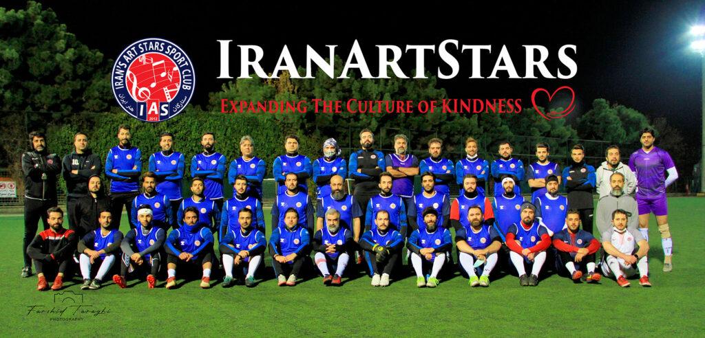 ستارگان هنر ایران در جام دفاتر اسناد رسمی