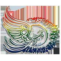 لوگوی موسسه خیریه نرجس شیراز