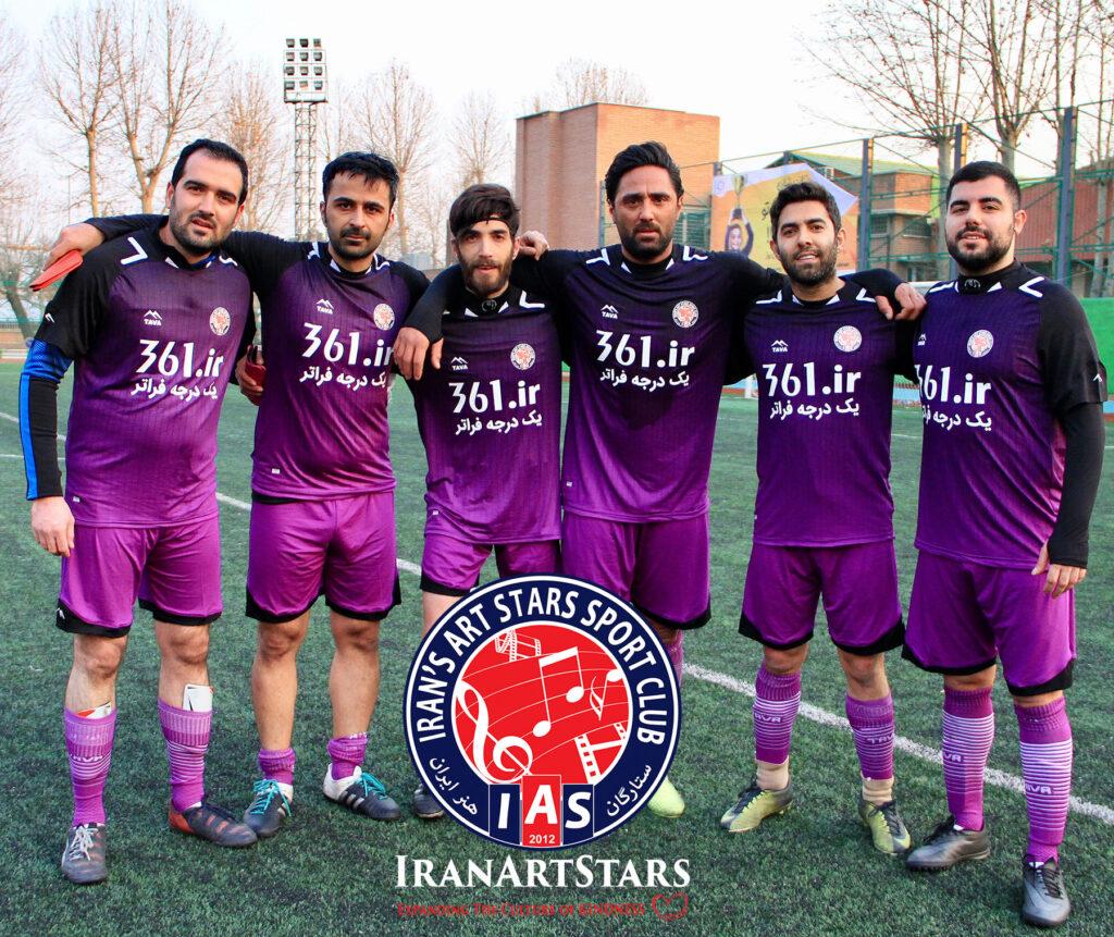 تیم فوتبال ستارگان هنر ایران