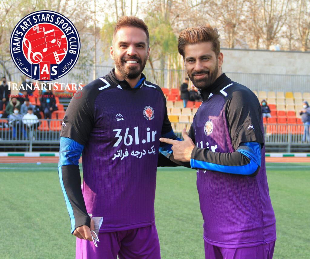 علی سفلا و گرشا قباد در تیم فوتبال ستارگان هنر ایران